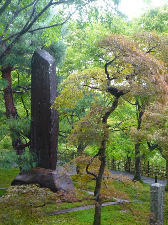 Gardens at Tofuku-ji Kyoto - The Little Koo Blog