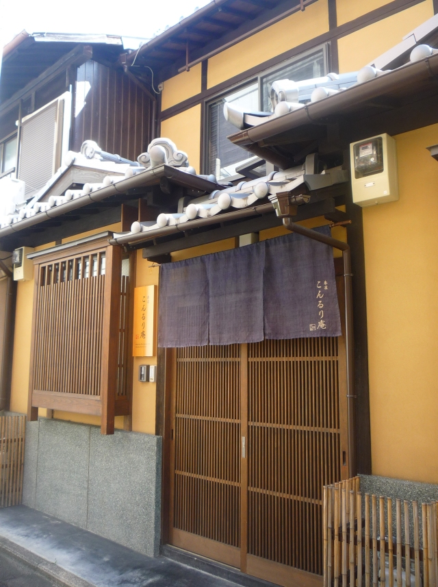 Konruri-An Machiya Residence Inn Kyoto - The Little Koo Blog