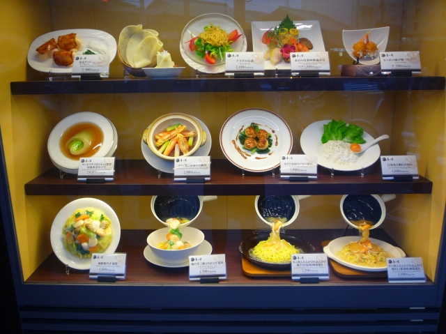 Plastic food display in Kyoto - The Little Koo Blog