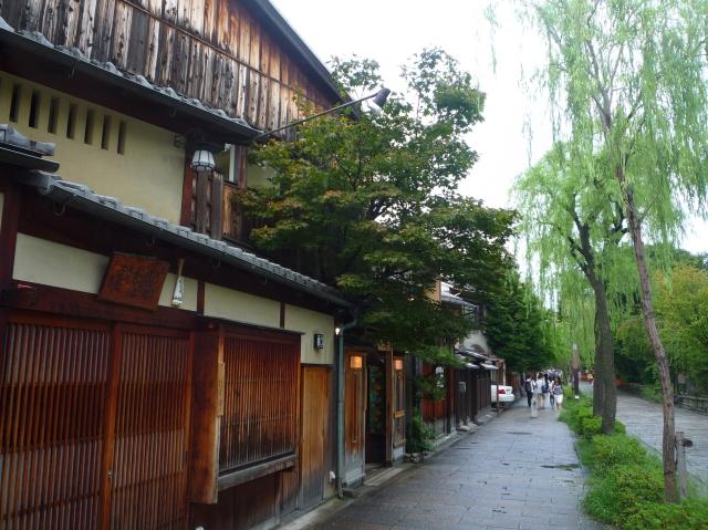 Shinbashi Dori Kyoto - The Little Koo Blog