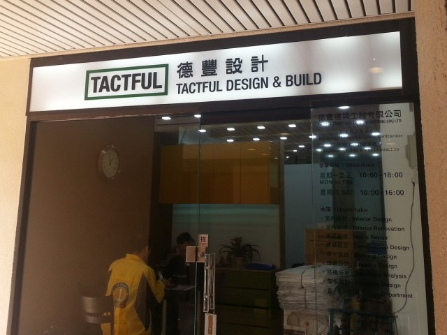 Tactful Design and Build