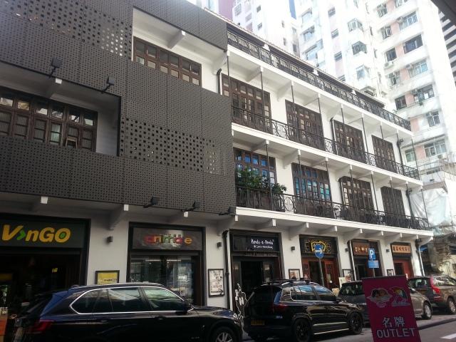 160719 Candid Hong Kong Wan Chai colonial building