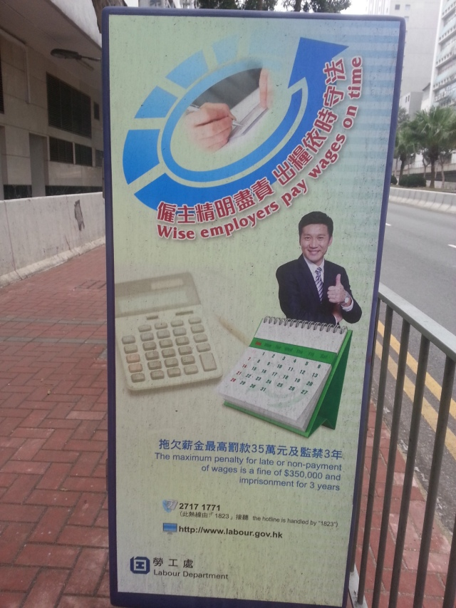 Hong Kong government employer poster