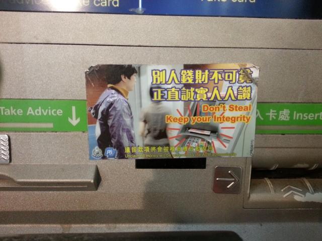 Hong Kong keep your integrity notice
