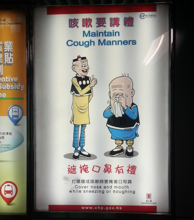 Hong Kong maintain cough manners poster