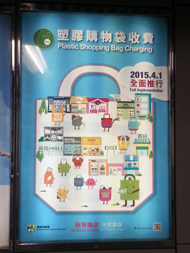 Hong Kong shopping bag charge poster