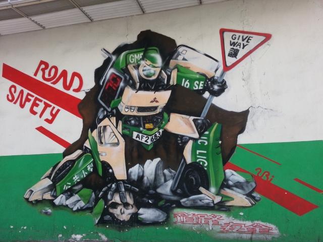 160830 Candid Hong Kong street art