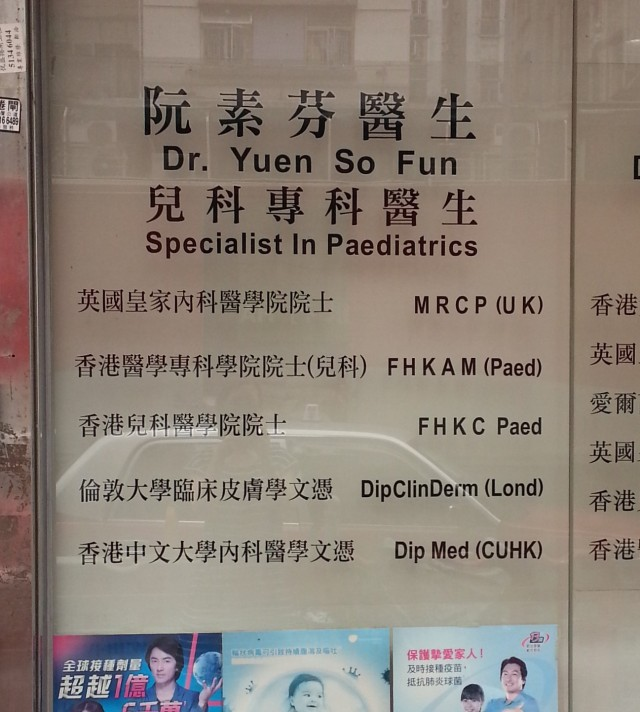 160920-candid-hong-kong-doctor-so-fun
